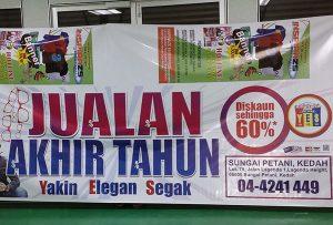 Banner WER-ES2502 Malezya'dan basıldı