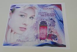Bayrak Bez afiş 1.6 m (5 metre) eko solvent yazıcı WER-ES160 tarafından basılmış 4