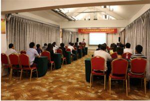2015 yılında Wanxuan Garden Hotel'de grup toplantısı