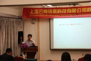 2015'te Wanxuan Garden Hotel'de Toplantı Paylaşımı